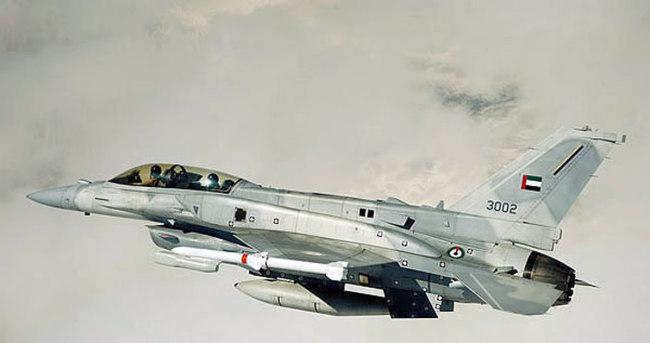 Birleşik Arap Emirliklerine ait savaş uçağı düştü