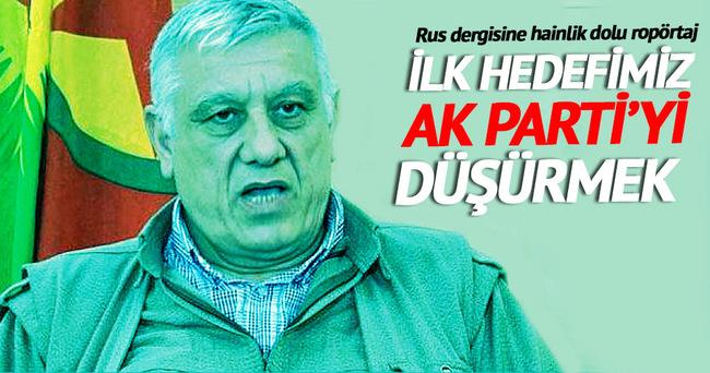 CHP ve PKK'nın ihanet ittifakı!