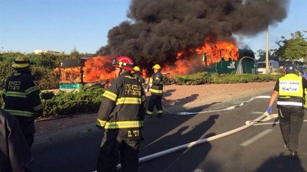 Kudüs'te otobüste patlama: 20 yaralı