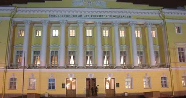Rus mahkemesinden Kırım kararı