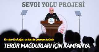 Emine Erdoğan 'TİKAD Sevgi Yolu Kampanyası'nın gala yemeğine katıldı