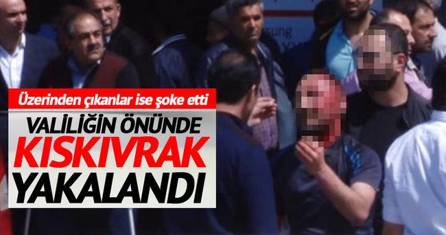 PKK'lı terörist polis tarafından kıskıvrak yakalandı