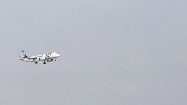 Düşen uçakta patlama izleri
