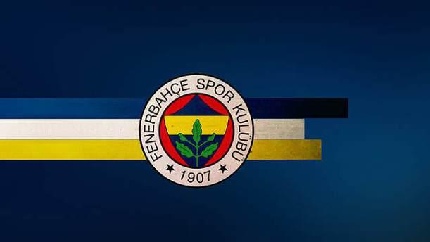 Fenerbahçe kaptanıyla sözleşme yeniledi