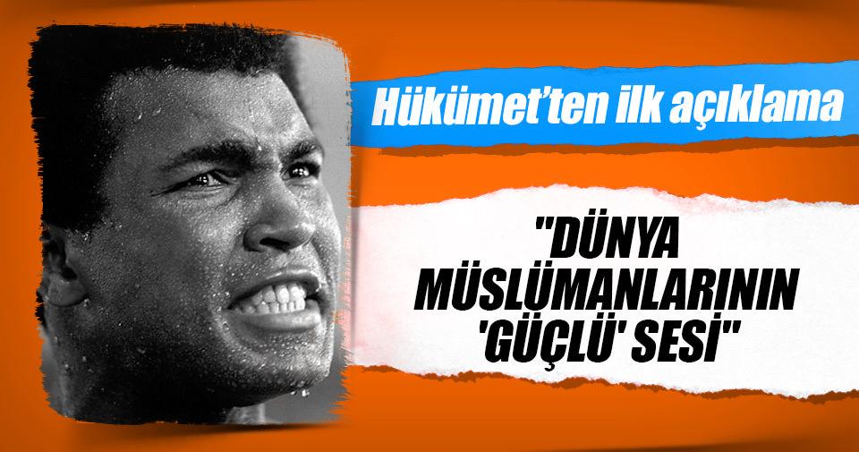 Kurtulmuş'tan Muhammed Ali açıklaması
