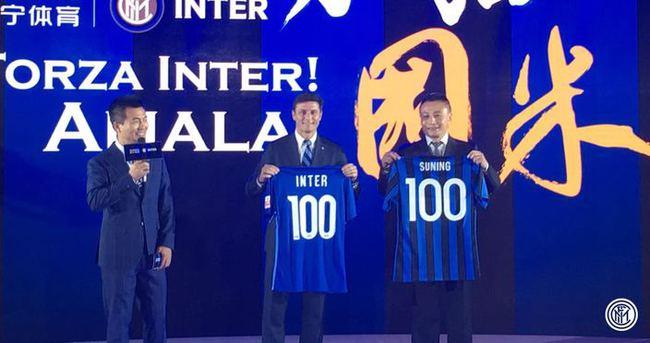 Inter'in yeni sahibi Çinliler oldu