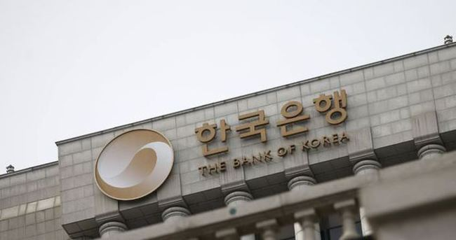 Güney Kore'den sürpriz faiz indirimi
