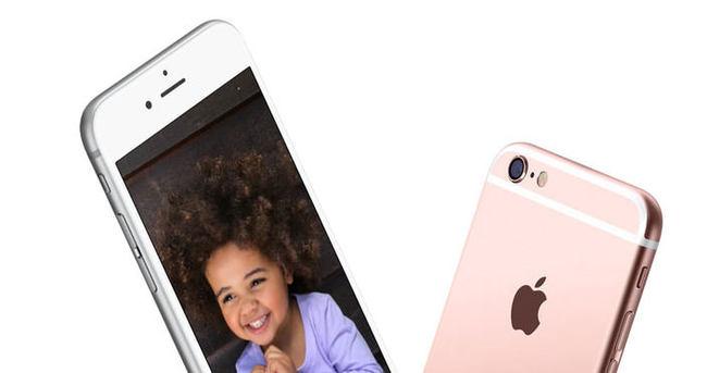 Yeni iPhone işte böyle görünüyor