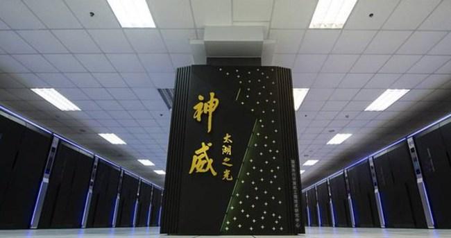 Dünyanın en güçlü bilgisayarı Çin'de