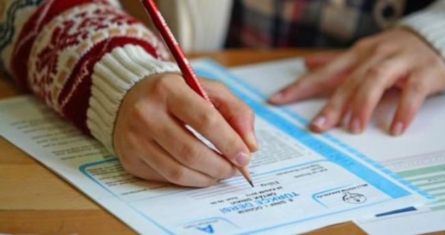 SON DAKİKA: TEOG YEP sınav sonuçları açıklandı - TIKLA ÖĞREN