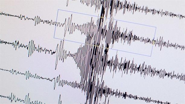 Yalova'da 3.6 şiddetinde deprem