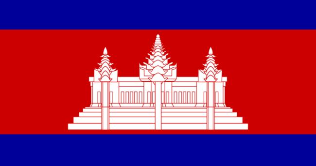 Kamboçya'daki FETÖ'ye bağlı okulların kapatılması için girişim