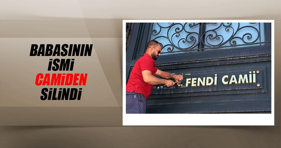 Gülen'in babasının ismi silindi