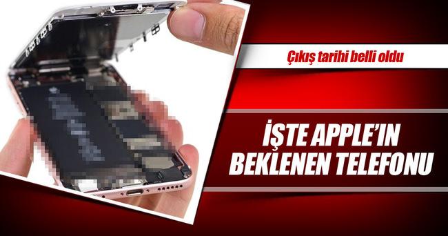 İPHONE 7'NİN ÇIKIŞ TARİHİ BELLİ OLDU