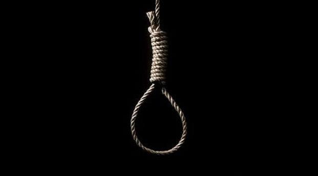 Gümüşhane'de intihar