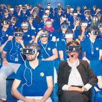 Turkcell'de işe başlayana sanal gerçeklik turu