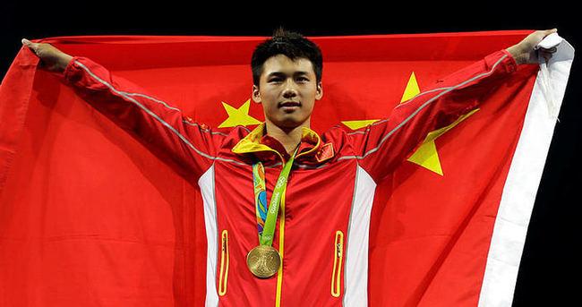 Çin'den bir altın daha