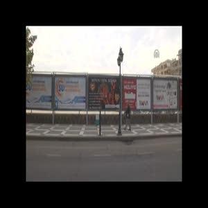 Eşinden billboard ile özür diledi