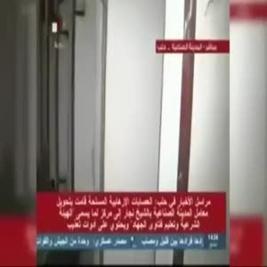 IŞİD'in ölüm hücreleri