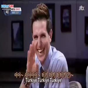 Kore kanalında Türk Milli Takımı tezahüratı