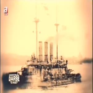 İmparatorluğa Darbe belgeseli (3)