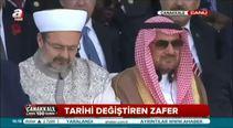 Çanakkale Şehitleri için Kur'an okundu