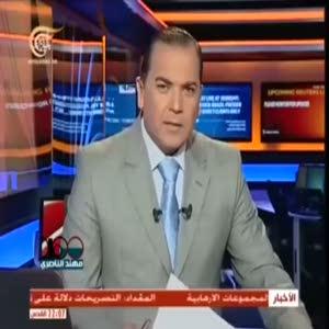 Şii milisler DAEŞ'ten kaçan yüzlerce sivili birbirine zincirledi