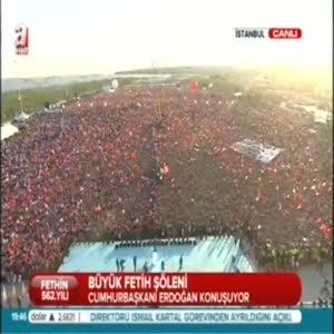 Cumhurbaşkanı Erdoğan Fetih Suresi'ni okudu