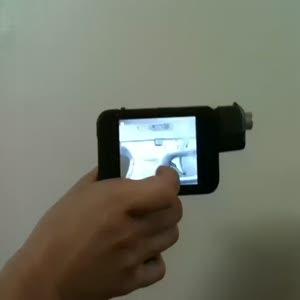 iPhone silaha dönüştü