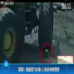 Çin'de imkansız kaza!