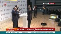 """AK Parti'nin yeni seçim şarkısı """"Tek sevdamız Türkiye"""""""