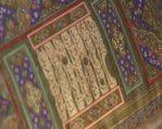 El yazması Kur-an-ı Kerim, 540 bin sterline satıldı
