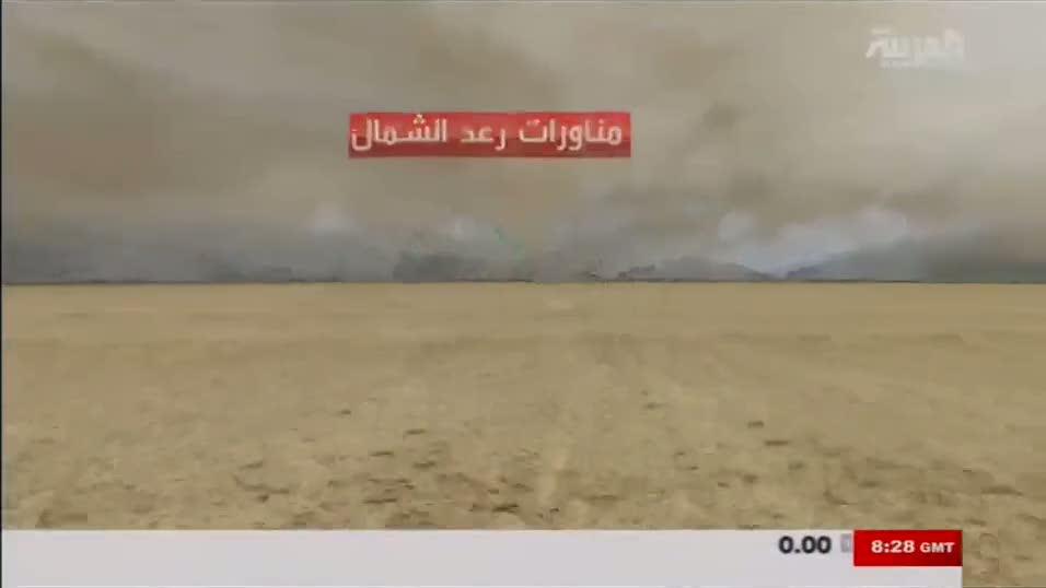 İslam Ordusu tatbikatı başladı