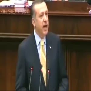Erdoğan: Beyler ülke yönetiyoruz ülke...