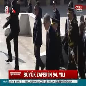 Cumhurbaşkanı Erdoğan ve Başbakan Yıldırım Anıtkabir'de