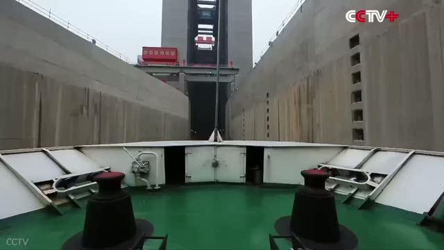 İşte dünyanın en büyük asansörü