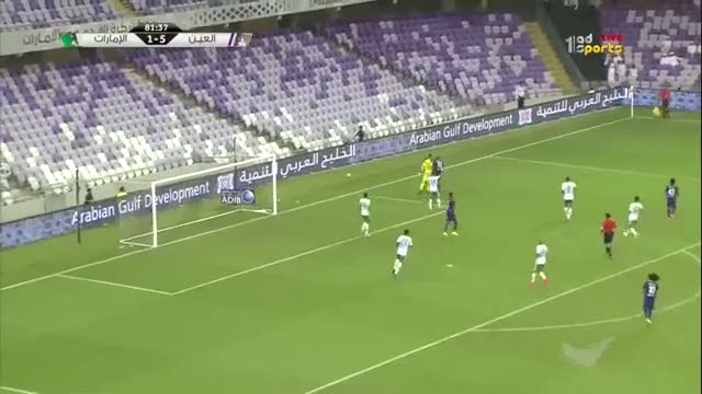 Ali Saeed Saqr, Danilo Moreno'ya vurdu kırmızı kartı gördü