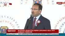 """""""Fetullah Gülen yalancıların şahıdır"""""""