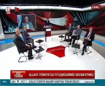 İbadi Cumhurbaşkanı Erdoğan'a mektup gönderdi mi?  .