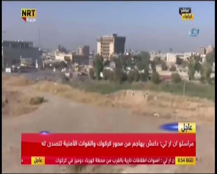DEAŞ, Kerkük'te kamu binalarına saldırdı