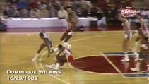 NBA yıldızlarının kariyerlerindeki ilk smaçları